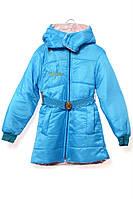 Куртка для ребёнка/девочка верх 100% полиэстер/подкладка 100% хлопок/наполнитель 100% синтепон голубой Salincak все размеры  7 лет (122 см)