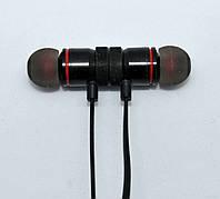 Наушники вакуумные Bluetooth Jabra Magnetic Metall Sport