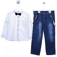 Костюм (рубашка, брюки, подтяжки, галстук-бабочка) для ребёнка/мальчик 65% хлопок, 35% полиэстер комбенированый TERRY /размеры/ 5 лет (110 см)