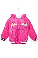 Куртка для ребёнка/девочка 100% полиэстер малиновый Coppa все размеры  128см