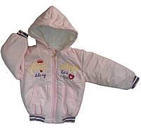 Куртка для ребёнка/девочка 100% полиэстер Розовый Coppa все размеры  128см