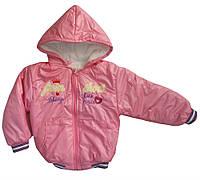 Куртка для ребёнка/девочка 100% полиэстер Розовый Coppa все размеры  140см