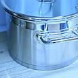 Набор посуды Vinzer Universum Compact 89040 (9 пр.), фото 6