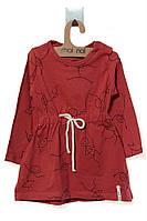 Платье для ребёнка/девочка 95 % хлопок, 5% эластан терракотовый MOI NOI все размеры  0-3 мес (56-62 см)