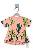 Платье для ребёнка/девочка - персиковый MOI NOI все размеры  0-3 мес (56-62 см)