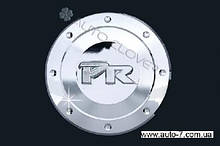 Накладка на бак HB (хром пласт) Kia Rio 2005-2011 рр.