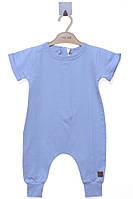 Комбинезон для ребёнка/мальчик - голубой MOI NOI все размеры  4 года (104 см)