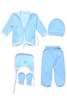 Набор для ребёнка/мальчик 100% хлопок - Gul Bebe все размеры  0+ (50 см)