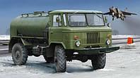 Топливозаправщик ГАЗ-66,1/35 Trumpeter 01018