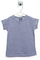 Базовая футболка для девочки 7 лет (122 см). Состав 95% хлопок, 5% эластан. Цвет серый. Бренд CHN.