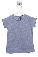 Красивая футболка для девочки 9 лет (134 см). Состав 95% хлопок, 5% эластан. Цвет серый. Бренд CHN.