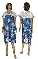 Платье женское летнее с кружевом 19048 Office Batal Agure Джинс/Розы коттон, р.р.50-60