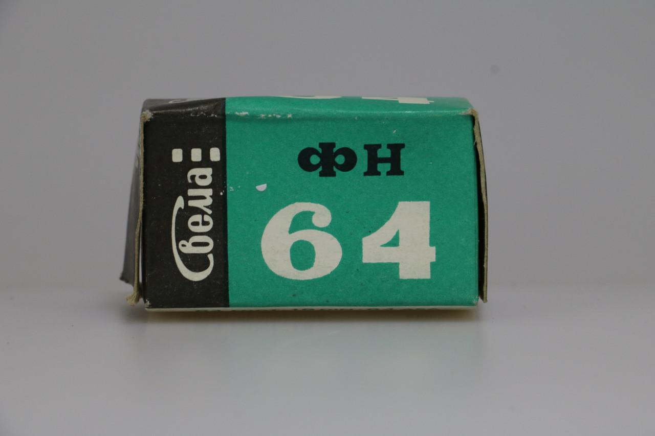 Фотоплёнка Svema FN64 36к ( просрочка за 06.1994 года )