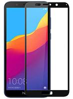 """Защитное стекло для Huawei Honor 7A Pro 5.7"""", (0.3 мм, 3D, с олеофобным покрытием) цвет черный"""