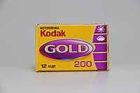 Фотоплёнка Kodak Gold 200/12 ( просрочка за 10/2014  )