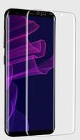 Защитное стекло для Samsung N950 Galaxy Note 8 (0.3 мм, 3D, с олеофобным покрытием)