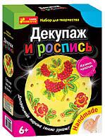Декупаж - тарелка Калина красная