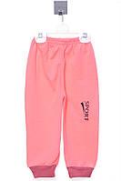 Яркие прикольные спортивные штаны для девочки. Состав 95 % хлопок, 5% полиэстер. Цвет розовый. Бренд Sport.
