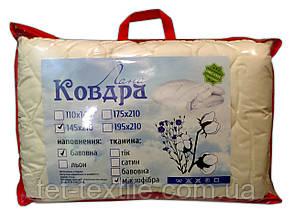 "Одеяло летнее ""Лана Органик"" 145х210см. 100% хлопок, фото 2"