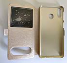 Чехол книжка c окошками для Samsung M20 (4 цвета), фото 10