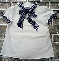 27a8b83d8e5 Школьная Форма Белая Блузка — Купить Недорого у Проверенных ...