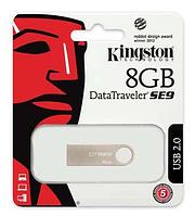 Флешка USB Kingston 2.0 8GB DTSE9H серебро