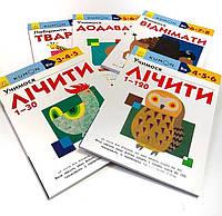Развивающие тетради Кумон. Kumon. для детей с 2-х до 8-ми лет