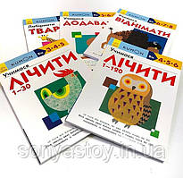 Развивающие тетради Кумон (Kumon) для детей, 3+