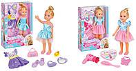 Кукла Stylish Baby с аксессуарами 2 вида