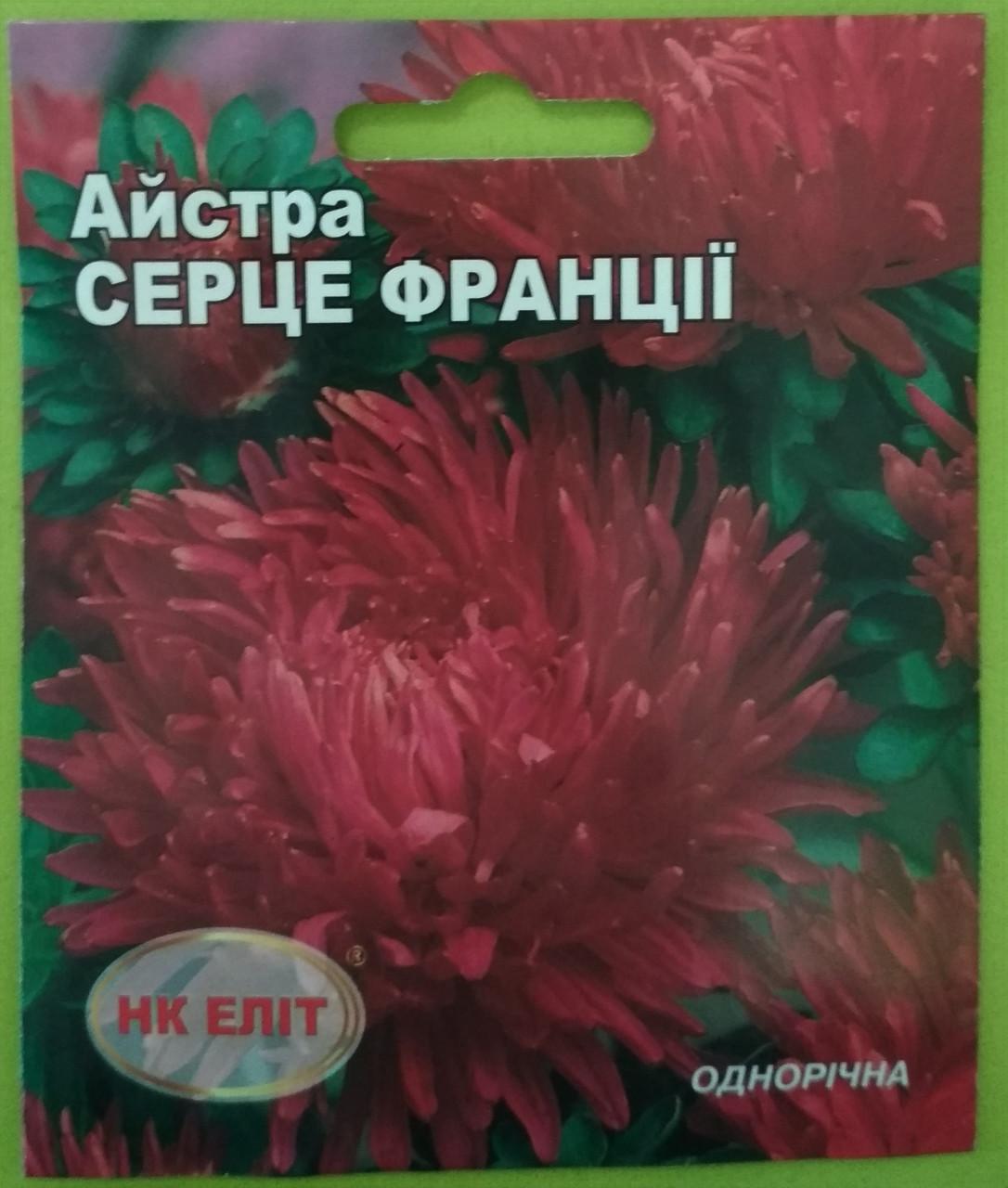 Насіння квітів 0,3 гр Астра Серце Франції НК Еліт 6375861