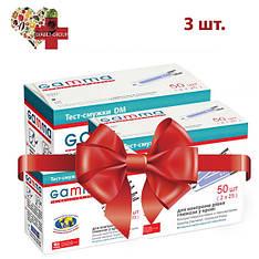 Тест-полоски GAMMA MS 50 3 упаковки