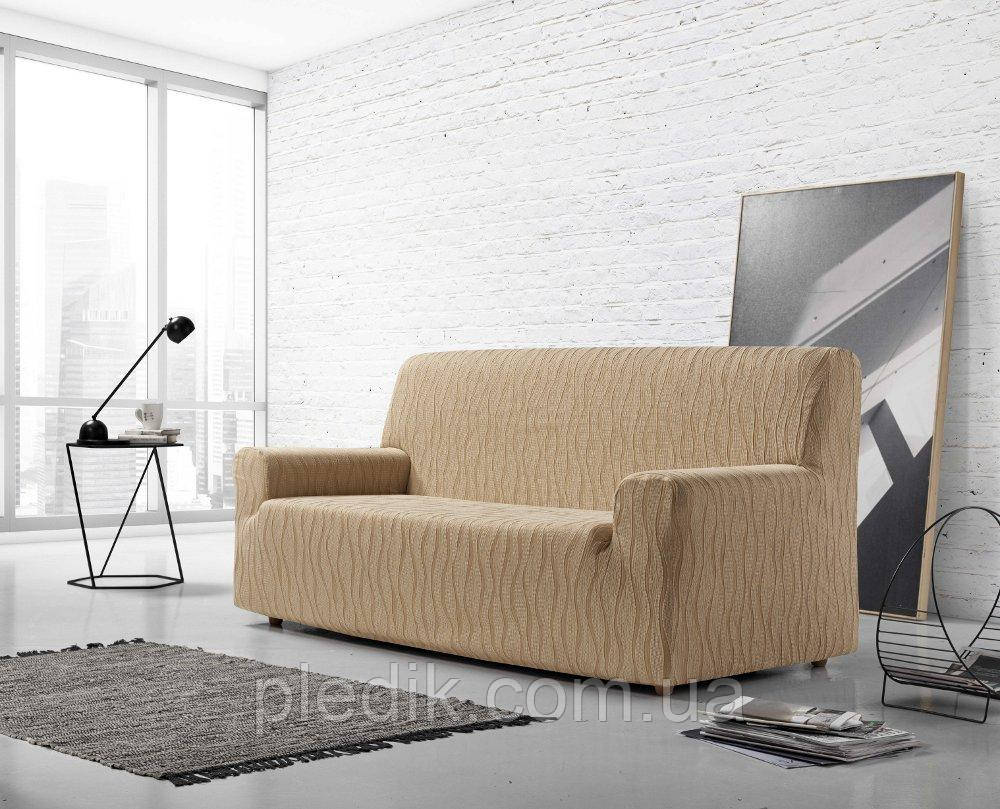 Чехол на диван натяжной 3-4х местный Испания Zebra Textile Andromeda beige Андромеда беж