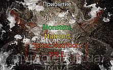 Вступ: BioTech, Monsters, Nutrend, Scitec Nutrition, VALE.