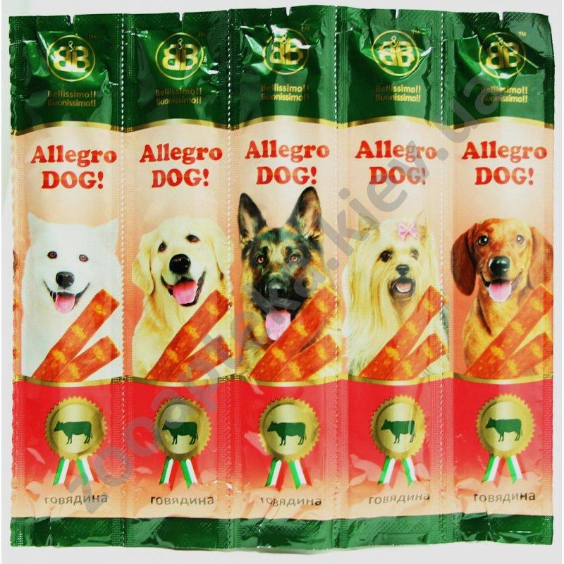 Allegro Dog - мясные колбаски Аллегро Дог с говядиной для собак (1 стик)