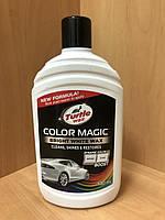 Полироль цветообагащенная Color Magic 500мл.TURTLE WAX