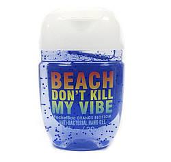 Bath&Body Works Anti-bacterial Hand Gel - Гель для рук антибактериальный - Beach Don't Kill Vibe,29 мл