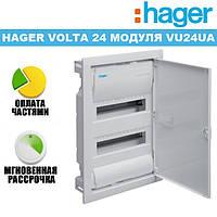Hager Volta VU24UA - встроенный щиток на 24 модуля