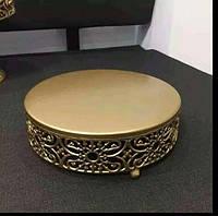 Стойка для торта металл диаметр 30 см