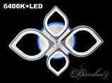Потолочная LED-люстра с диммером и подсветкой 8073/2+2WH LED 3color dimmer, фото 6