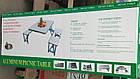 Стол для пикникаалюминиевый складной (раскладной чемодан), фото 3