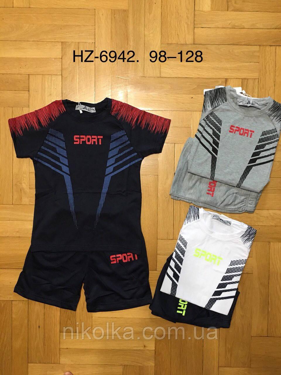 Набор-двойка для мальчиков оптом, Active Sport, 98-128 рр., арт.HZ-6942