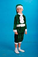 Костюм Гнома зеленый из мультфильма Белоснежка и 7 гномов Украина карнавальная KD14