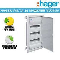 Hager Volta VU36UA - встроенный щиток на 36 модулей