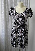 Платье женское р.46 летнее вискоза мини бренд George, фото 1