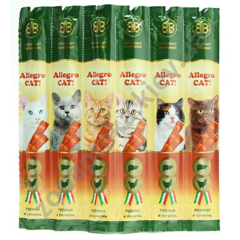 Allegro Cat - мясные колбаски Аллегро Кет с курицей и печенью для кошек 1 шт