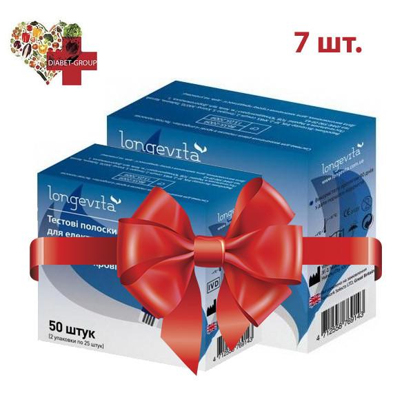 Тест-полоски Longevita,  7 упаковок по 50 шт.
