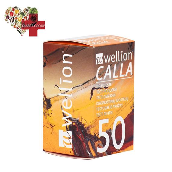 Wellion Calla 50