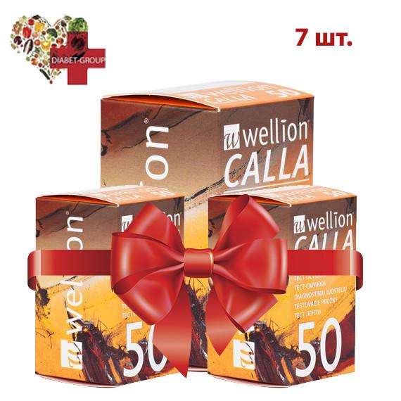 Wellion Calla 50 7 упаковок