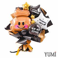 Букет: Какашка со смайликом, черные и белые звезды и круг с прикольными поздравлениями на день рождения
