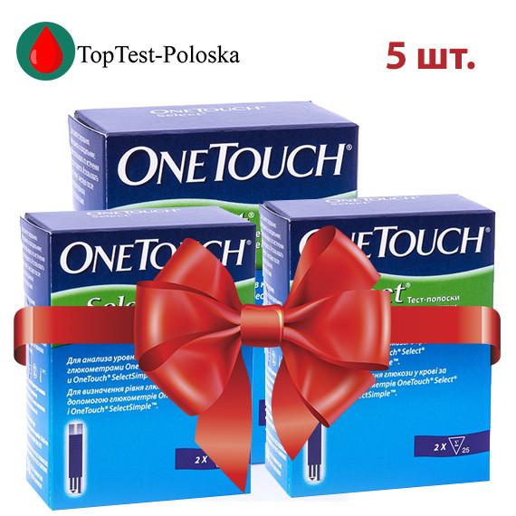 Тест полоски One Touch Select  №50 5 упаковок